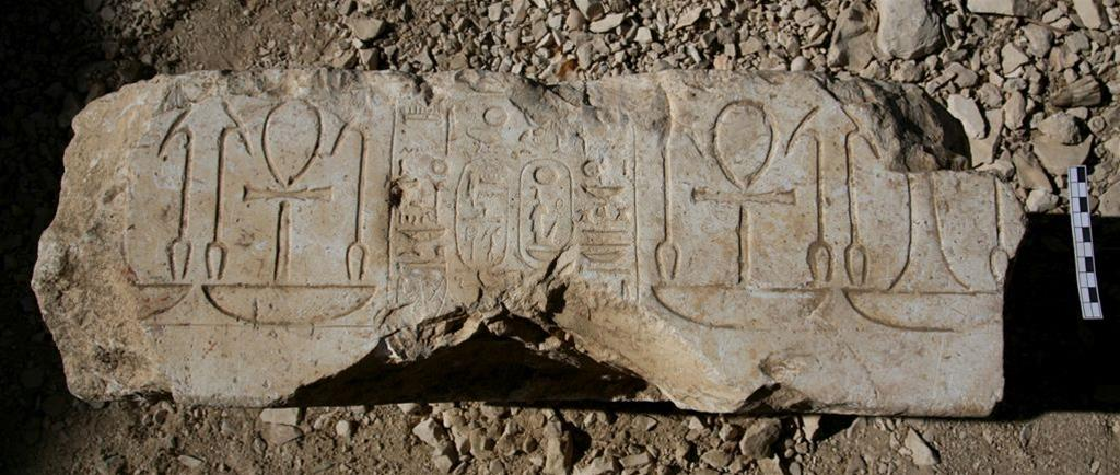 temple-funéraire-thoutmosis-i-inscription