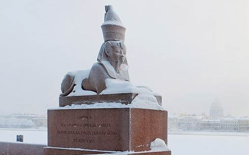 sphinx amenhotep III Saint-Petersbourg