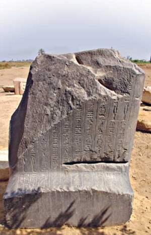 stele-site-sais-egypte